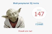 Онлайн тестирование