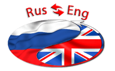 Translator English Russian, Russian English online